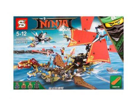 NINJA MOVIE THUNDER FIRE DOUBLE DRAGON SKY SHIP BUILDING BLOCK MODEL
