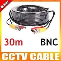 30M CCTV CABLE