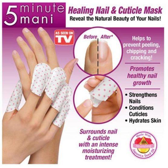5 MINUTE MANI HEALING NAIL AND CUTICLE MASK